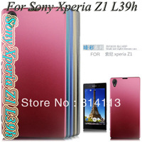 For Sony Xperia Z1 L39h Hard  Wear Coating Case Pc Ultrathin Cover Free Shipping