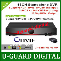 1080P Hybrid NVR onvif cctv system 16 ch digital video Recorder with HDMI Output Full D1 Real time recording play and back
