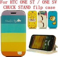 24 species pattern CHUCK STAND flip case for HTC One sv case htc One st cover one sv cover One st case T528T flip cover