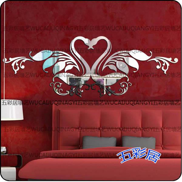 ikea mirror Acrylic Wall Sticker,Wall Decal ,Wallpaper, Room Sticker ...