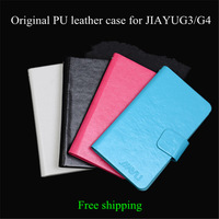 2013 Free shipping original  wallet pu Flip PU Leather case Cover For jiayu G4/G3 android phone