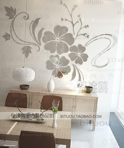 Wholesale sofa ikea mirror crystal three dimensional wall for Autocollant mural ikea