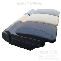 2013 Hot Sellng Vw Polo 75-foot-long Armrest Box Pullo Sliding Car Central Armrest Flip Box