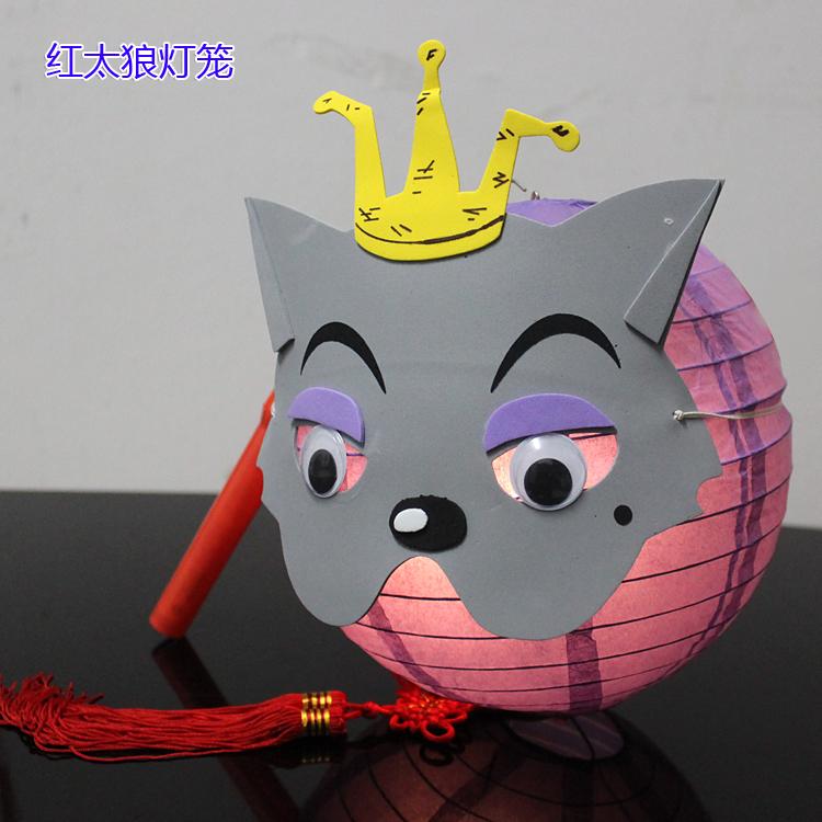 Cartoon handmade diy material lantern jubilance parent-child(China (Mainland))