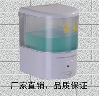 Free shipping Sensor soap dispenser automatic sterilizer wall-mounted soap dispenser induction sterilizer