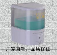 Free shipping Sensor soap dispenser automatic sterilizer wall-mounted soap dispenser induction sterilizer