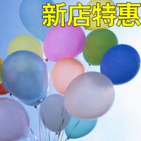 Balloon wedding balloon thickening balloon wedding supplies married balloon