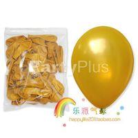 12 gold balloon pearl balloon thickening decoration balloon