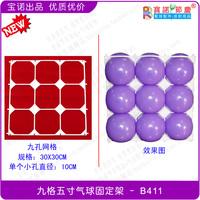 New arrival 9 balloon grid ! letter balloon birthday wedding balloon mesh