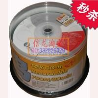 Woodpecker cd-r disc blank cd discs burn vcd disc 0.8