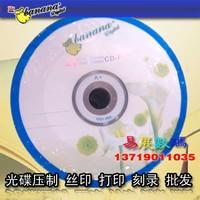 Cd-r blank disc 50 discs cd rom 52x 700mb vcd