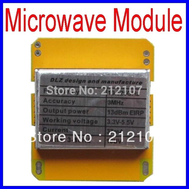 модуль датчика движения