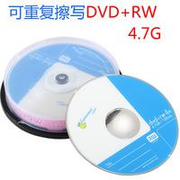 Dvd rw discs 4.7gb rewritable dvd cd blank cd 10 box