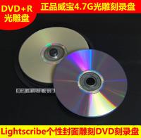 Single 16x verbatim dvd r 4.7g dvd cd rom lightscribe dvd disk