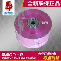 Arita cd-r52x50 blank cd discs