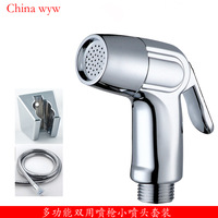 Free shipping multifunctional toilet bidet gun irrigator Xipi Gu supercharged small shower head Kit for sale