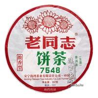 Yunnan Puer tea Pu er Tea Pu-erh tea*2013*Haiwan Old Comrade  7548*raw cake*357 grams