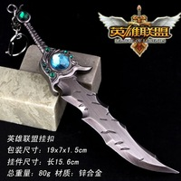 LEAGUE OF LEGENDS LOL The  Barbarian  King   Tryndamere  Weapon Keychain  #1