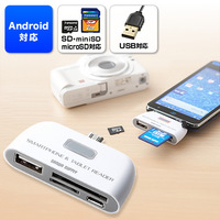 Sanwa400gadr002w card reader mobile phone usb flash drive sd mobile hard drive usb equipment sd micro