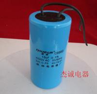 Ac motor capacitor cbb60 18uf 250v 450v