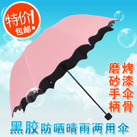 Hot-selling ! vinyl umbrella sun-shading vinyl umbrella chromophous vinyl umbrella water anti-uv umbrella
