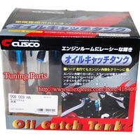 Universal Cusco Racing Car Oil Catch Can Oil Catch Tank