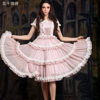 Gothic Lolita  Long beautiful chiffon  Lolita Dress outfit