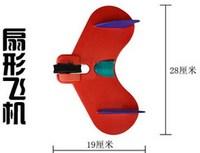 softoys authentic outdoor toys thrown glider plane EVA UFO Frisbee fan