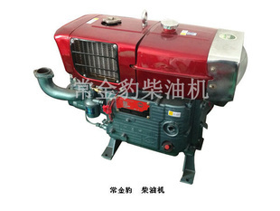 The lowest price Factory direct sale water-cooling single cylinder small diesel engines 13 horsepower(China (Mainland))