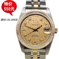 Calendar classic male watch automatic machinery movement diamond commercial watch