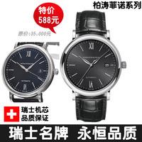 Portofino hodginsii series male brand watches quartz waterproof stainless steel strap