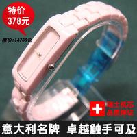 Quartz bamboo series ceramic capitales women's watch waterproof pink white fashion watch