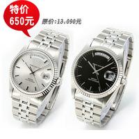 Series rose classic male mechanical watch waterproof calendar swiss watch stainless steel