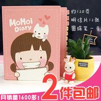 2 umi stationery peach girl diary notepad notebook gift box