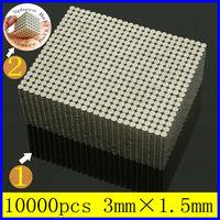10000pcs 3mm x 1.5mm N35 Circular Disc Rare Earth Neodymium Magnet For Crafts Arts Models Making Free 6mm 216 Sphere Magnet Ball