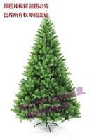 Christmas tree 240cm encryption green christmas tree 1500 Christmas decoration  =sds240-2