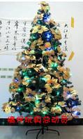 Christmas decoration christmas tree bundle christmas tree decoration christmas tree 2.1 meters  =sd2.1-2