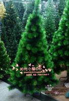 Pine needle 1.5 meters luxury christmas tree Christmas christmas gift encryption  =sd1.5-2