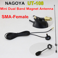 Mini Mobile Antenna NAGOYA UT-108 SMA-Female Dual Band Aerial For UV-5R UV-B5 UV-B6 KG-UVD1P TG-UV2 PX-888K etc. Two Way Radio