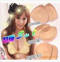 Swimwear thickening pad push up swizzler pad bra pad chest paste underwear pad bikini insert