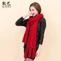 Free shipping Autumn and winter scarf elegant female tassel ultra long thickening thick yarn stripe 024