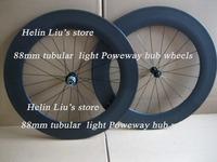 700C full carbon 88mm tubular wheels with Poweway Alloy super light hub,only 1470g.