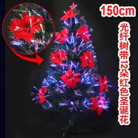 Fiber optic christmas tree 1.5 meters 150cm decoration fiber optic base christmas flower  =sd150-2