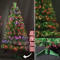 Christmas fiber optic 1.8 meters fiber optic 180cm encryption christmas tree christmas decoration  =sd1.8-1