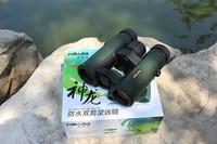 travel supplies Proffession view device Dragon 8x32 waterproof binocular telescope