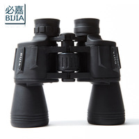 travel supplies Proffession view device Bijia kumgang macrobinocular hd paul telescope eyepiece oversized night vision