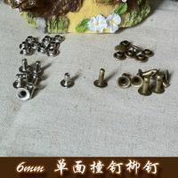 Silver 6mm single face rivet diy handmade materials nail decoration 20 set carton nail decoration 7g