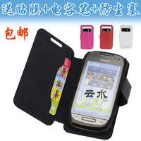For nokia   c7  cell phone case c7-00 holsteins protective case