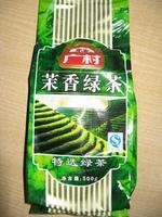 Good Premium green tea leaf arbitraging 500g beerage green tea