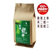 Good Premium west lake longjing tea green tea leaf 1 9.9 10